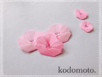 折り紙で桃の花☆折り方は簡単だよ!お雛様の飾りにもおすすめ!