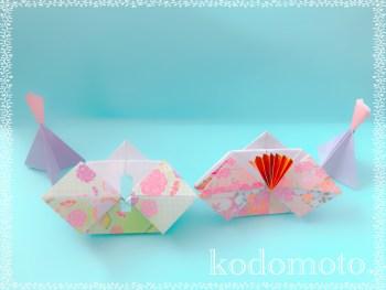 折り紙でぼんぼり☆立体&簡単な折り方をご紹介!
