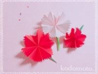 カーネーションは折り紙で簡単に作れるよ!しかも可愛い♡