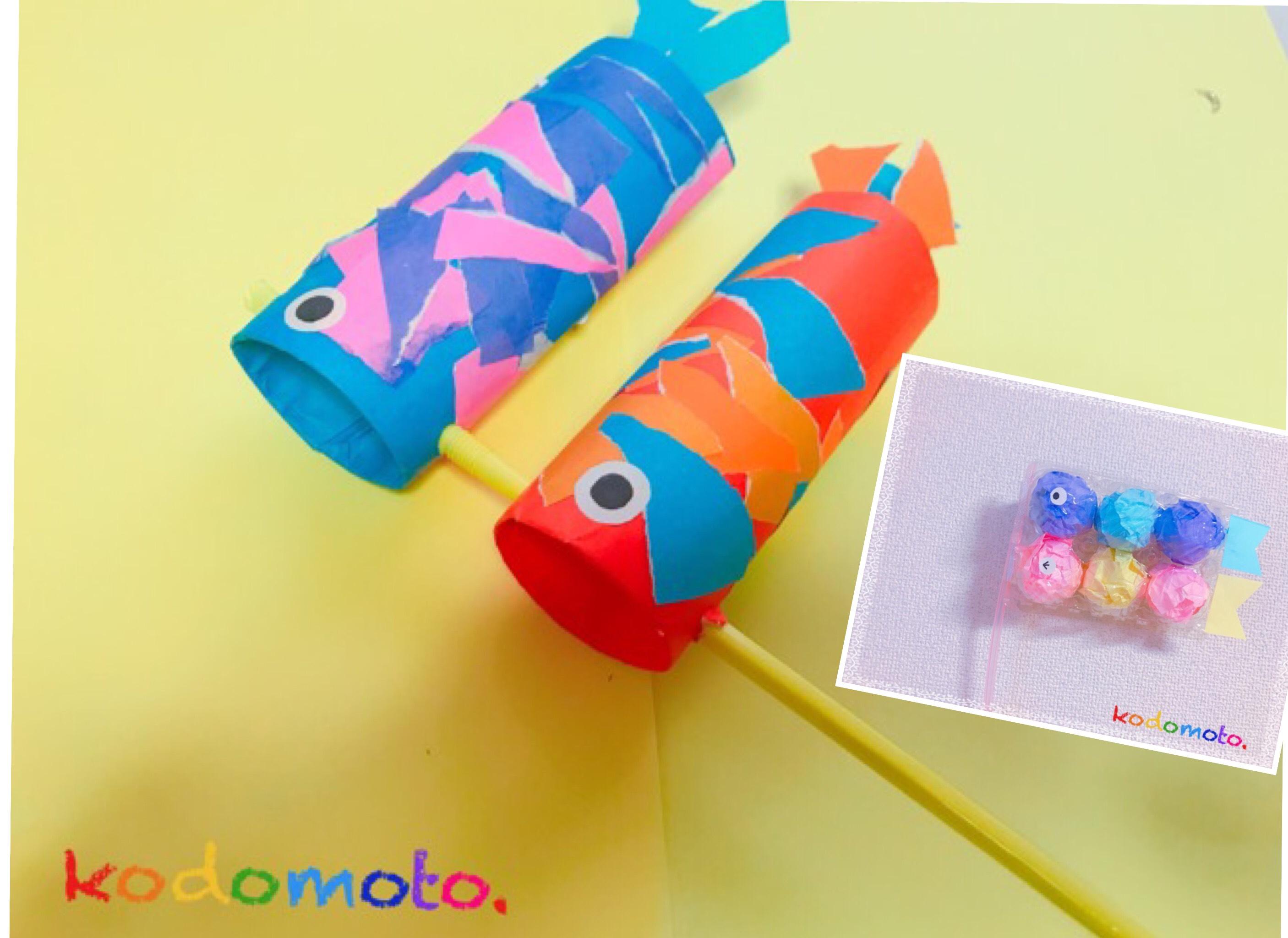 鯉のぼりを手作りしよう♪子供におすすめ簡単工作をご紹介!
