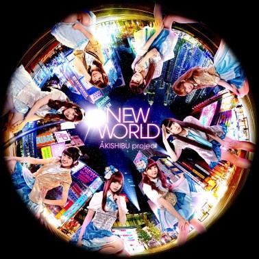 Akishibu Project NEW WORLD A Cover