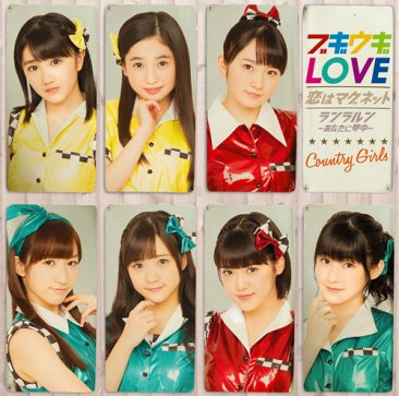 Country Girls Boogie Woogie Love Cover Limited A