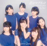 Country Girls Koi wa Magnet Cover Limited B