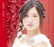 GEM fine fly future Cover Kumashiro Jurin