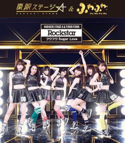 Haraeiko Stage A Rockstar Limited Cover