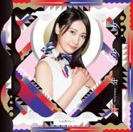 Mirai Skirt Sennen Shojo Cover B