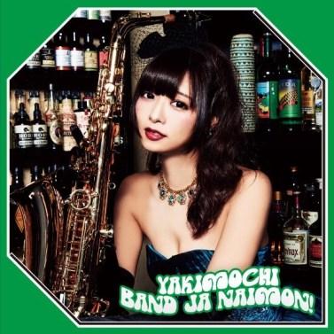 Bandjanaimon! Yakimochi Mochizuki Miyu