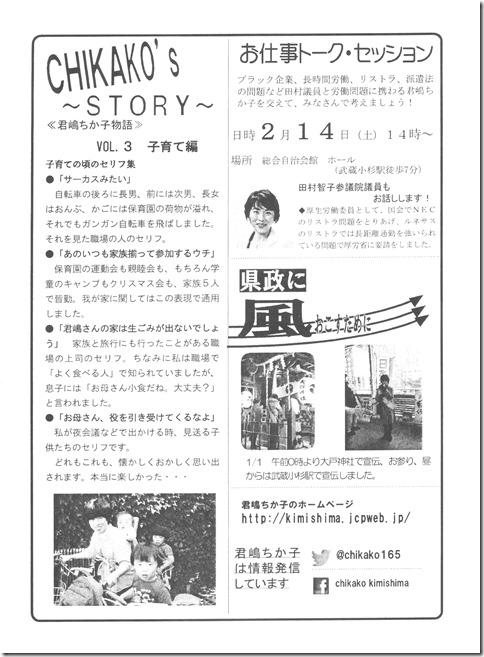 news_002
