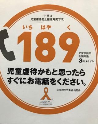 IMG_2867