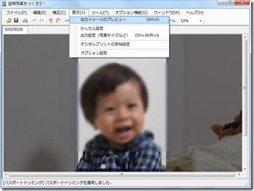 2012-08-12_19h56_02_R