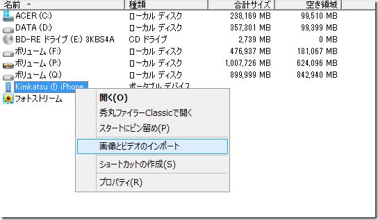 2013-01-14_15h49_55
