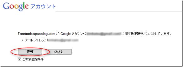 2013-01-15_22h23_39