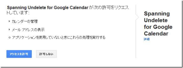 2013-01-15_22h24_57