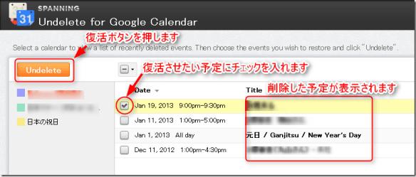 2013-01-15_22h30_56