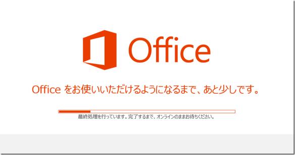 2013-02-08_22h10_00