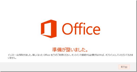 2013-02-08_22h14_05