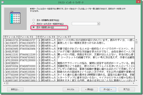 2014-11-09_10h53_28
