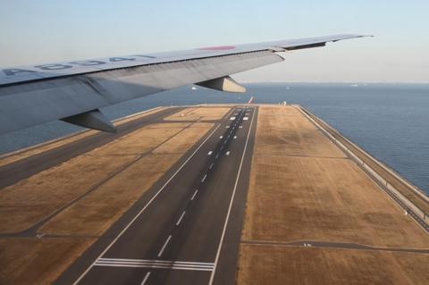 Japan Airlines JA8941