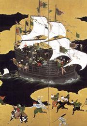nanban-ship