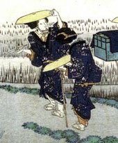 歌川広重「東海道五十三次」の一部分