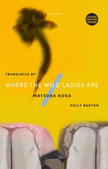 Where+The+Wild+Ladies+Are