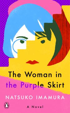 Natsuko Imamura, The woman in the purple skirt Cover