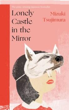 Mizuki Tsujimura, Lonely Castle in the Mirror Cover