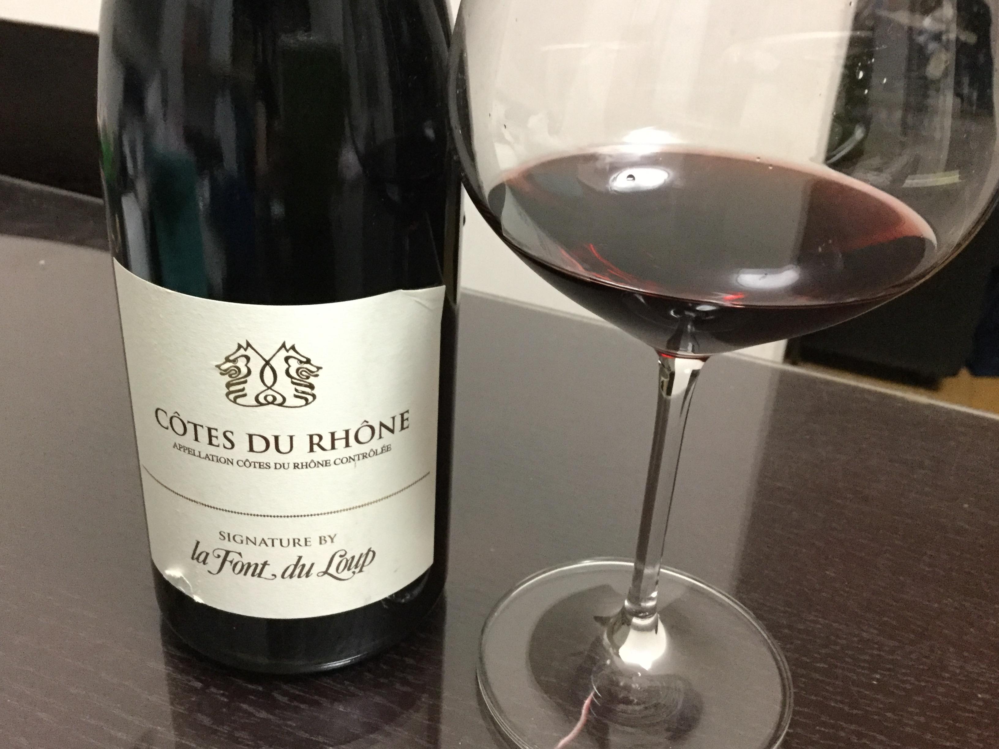 ワイン業界歴20年のソムリエ