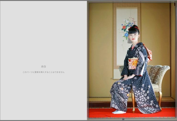 鎌倉花のん 振袖フォトブック2