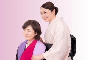 kimonoサロンゆき和