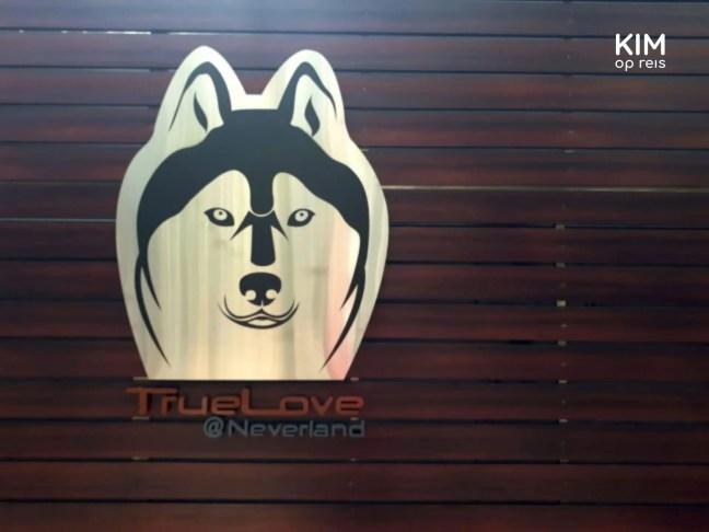 TrueLove @ Neverland logo