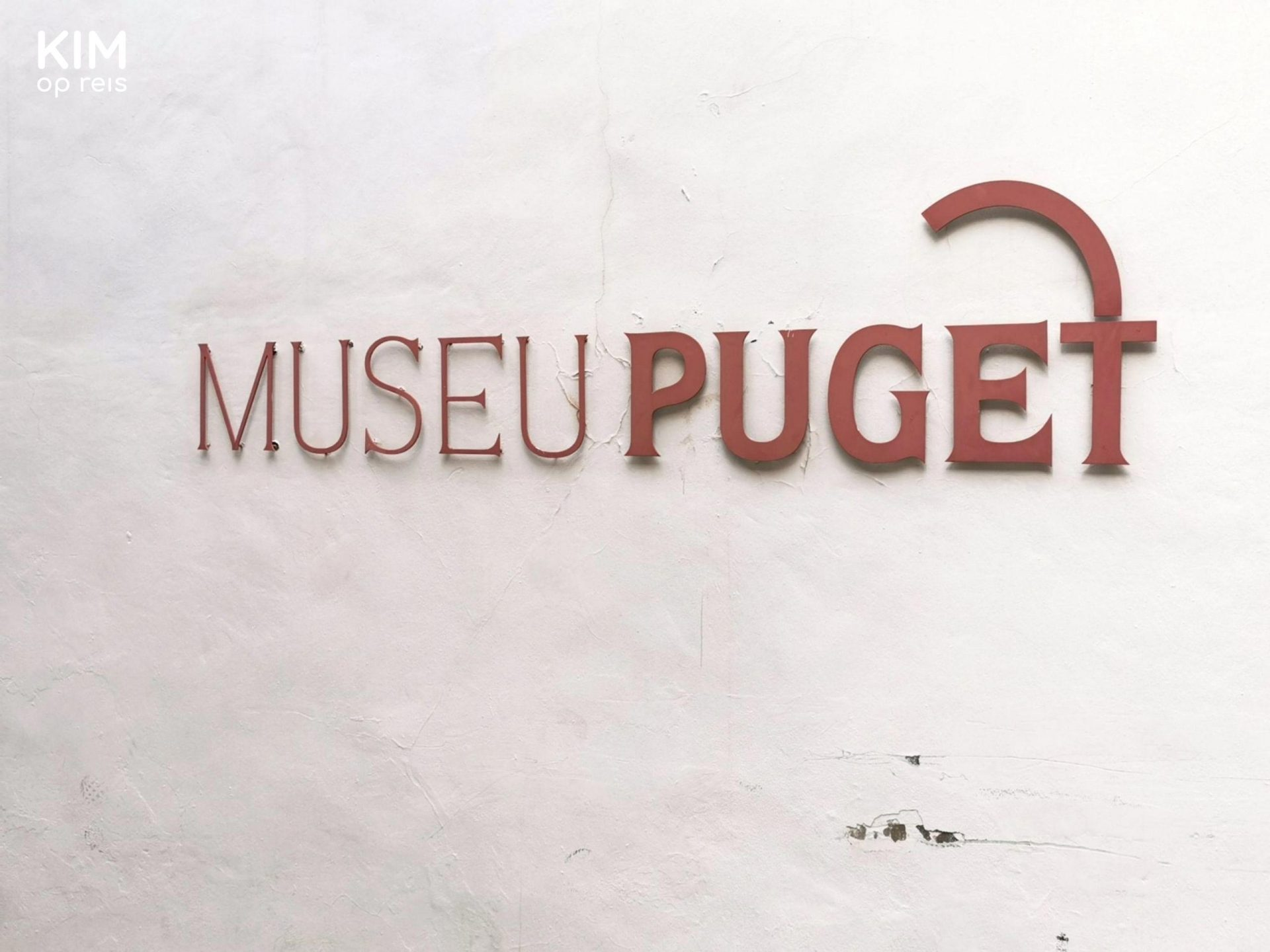 Museu Puget Ibiza - Logo of the museum on a white wall