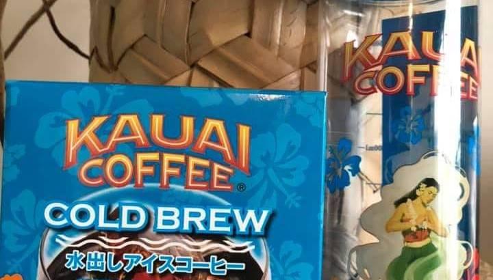 カウアイコーヒーイメージ