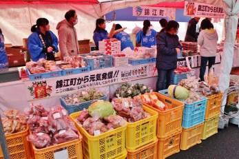 錦江町、南大隅町、南さつま市の自慢の品が満載です
