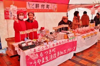 肝付町からはほかにも、手作りお菓子やみそ、新鮮野菜のお店が参戦!