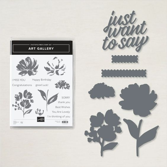 Stampin' Up! Art Gallery Bundle