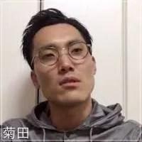 ハナコ(芸人)犬の心の爆笑動画!菊田・岡部・秋山のwiki風プロフ!3