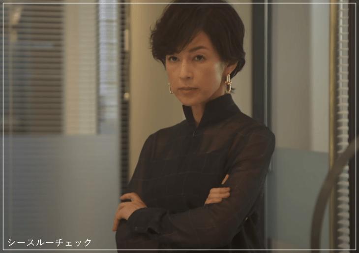 SUITS/スーツ[4話] 鈴木保奈美が着用の洋服!バッグにジュエリーも!10