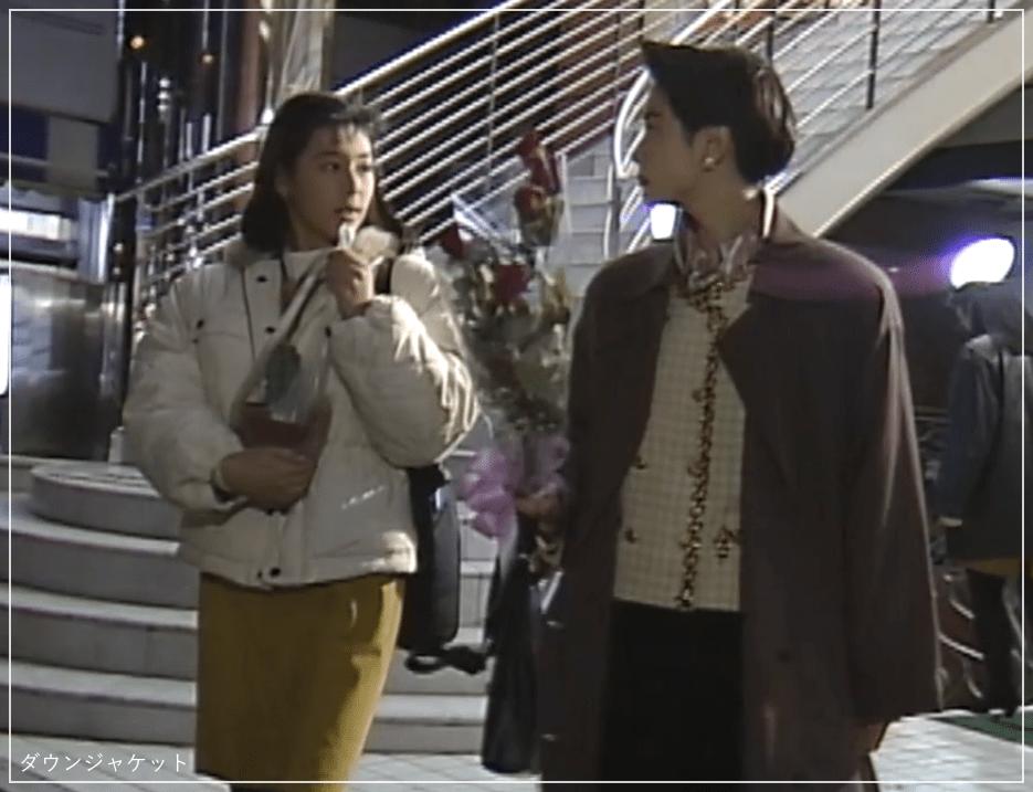 鈴木保奈美の東京ラブストーリーのファッション!画像10選!3
