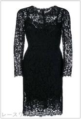 SUITS_スーツ[3話] 鈴木保奈美の服のファッション!ピアスにブラウスもraceonepiece