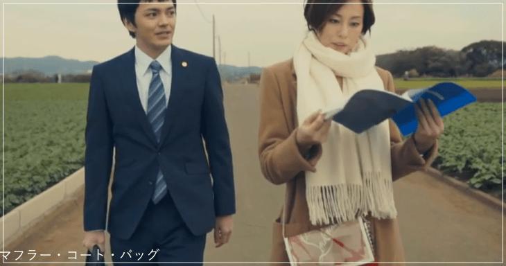 リーガルV[5話]米倉涼子のファッション!ルブタンにサンローランも!a1