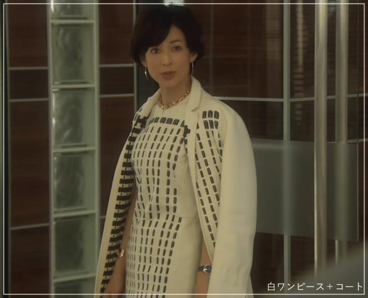 SUITS/スーツ[7話] 鈴木保奈美の衣装!カルティエにアクセサリーも!a3
