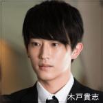 ミストレスNHKドラマ10[1話]~[全話]のキャストとあらすじネタバレ
