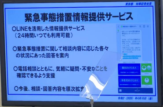 緊急事態宣言で東京都の休業対象業種や施設は?4/10発表!いつまで
