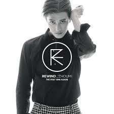 Zhou Mi (周覓) (Feat. Tao of EXO-M) ~ 挽回 (Wǎn Huí) Rewind (Hanyu, Pinyin, English Translation) | kimsnugglegyu7