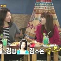 [News] 130220 Park Shin Hye Menyebut Kim So Eun Dalam Interview