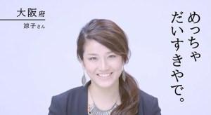 japanese hogen osaka 300x164 일본어 사투리 방언 비교   도쿄 표준어 VS 간사이벤