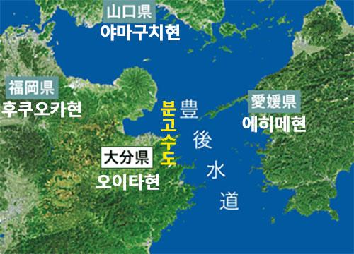japan bungo earthquakes 일본지진, 큐슈 오이타에서 진도5 지진 발생