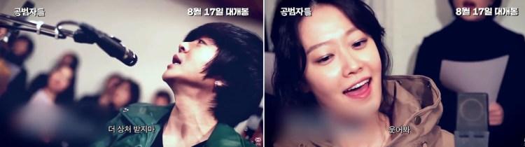 영화 공범자들 윤도현 1024x287 영화 '공범자들' 최승호 감독, 방송의 몰락 10년의 전쟁