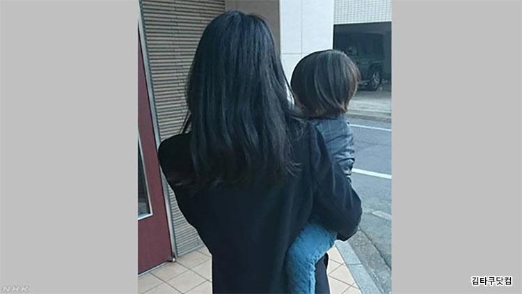 직장여성의 육아와 일의 양립05 일본의 공무원 관료사회 30대 엘리트 여성의 일과 육아
